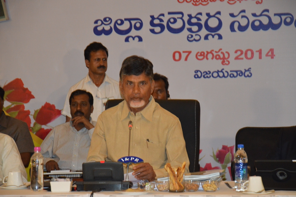 AP CM N.babu to conduct Conference of 13 Dist.Collectors and ministers, CS.at Vijayawada on 7.8.2014