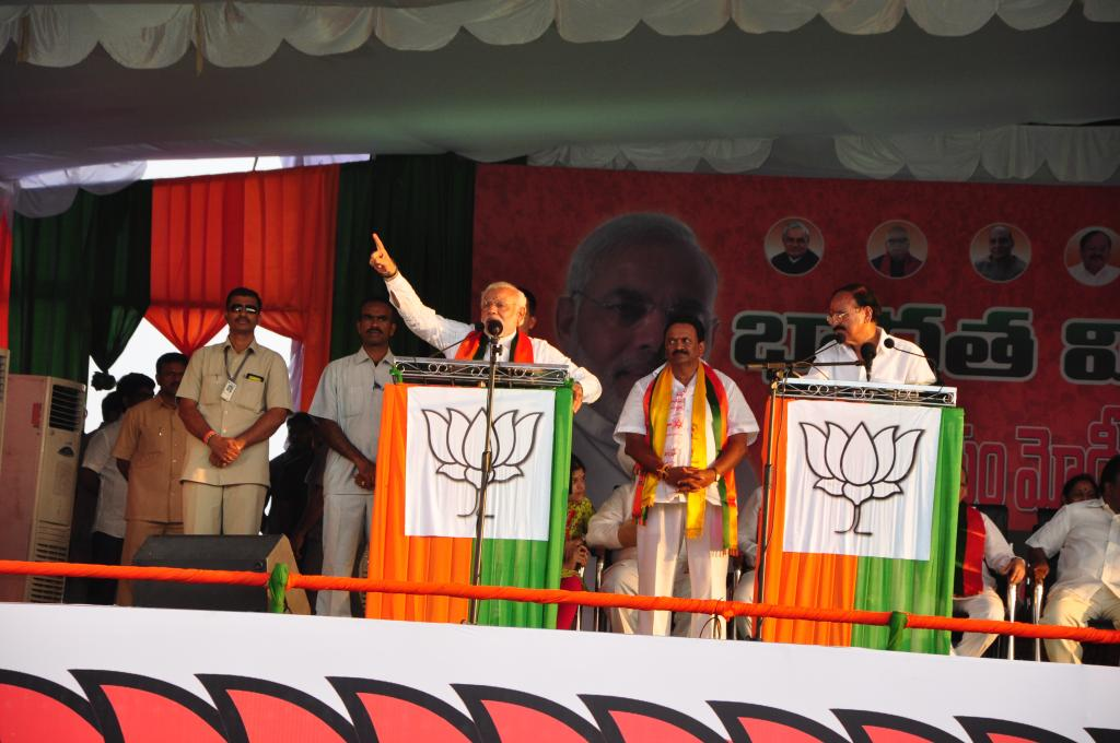 NDA Public Meeting at Visakhapatnam on 01.05.2014 Gallery