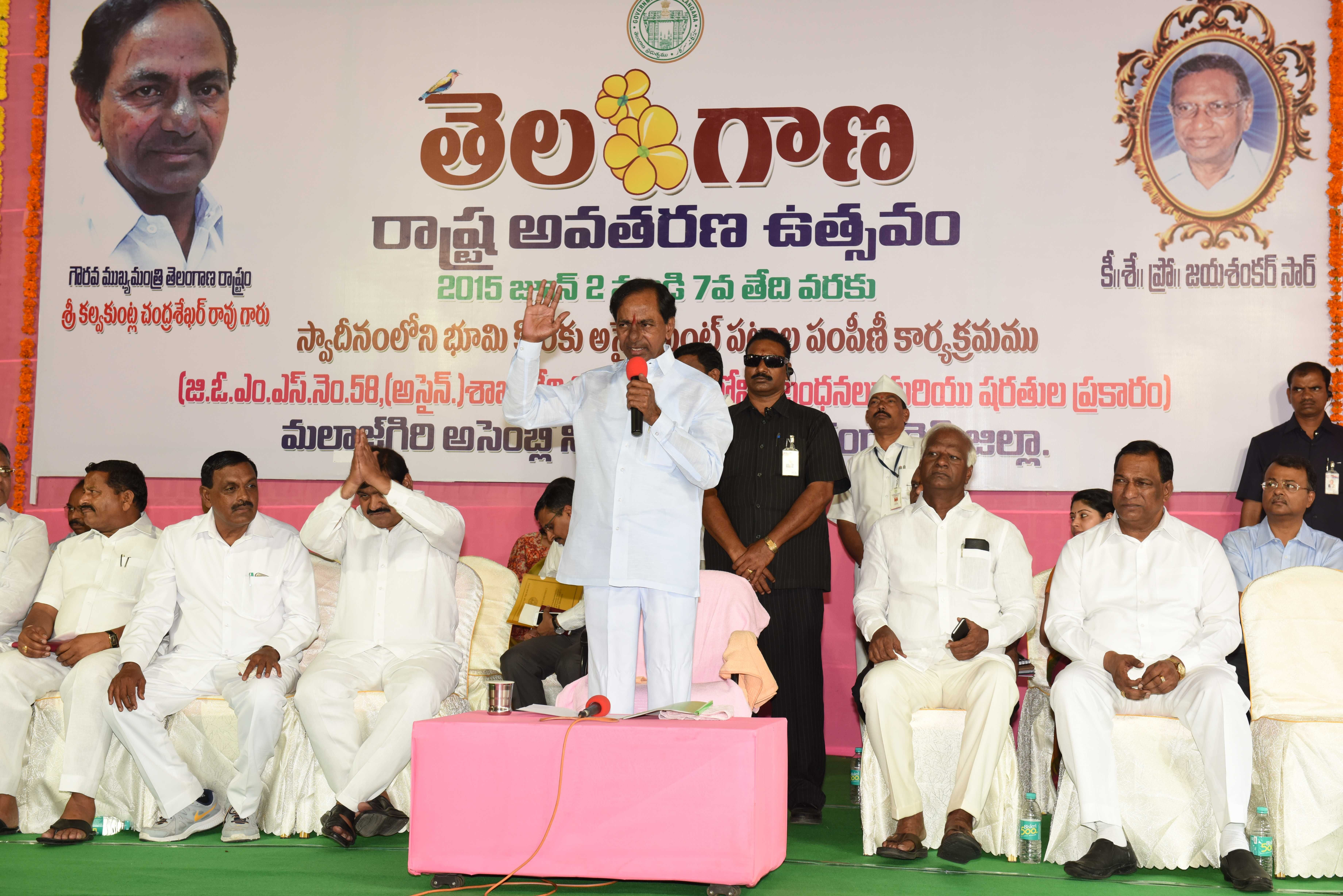 Telangana Chief Minister K.Chandrashekar Rao Distributed  Land patta certificates at Malkajgiri on 5.6.2015