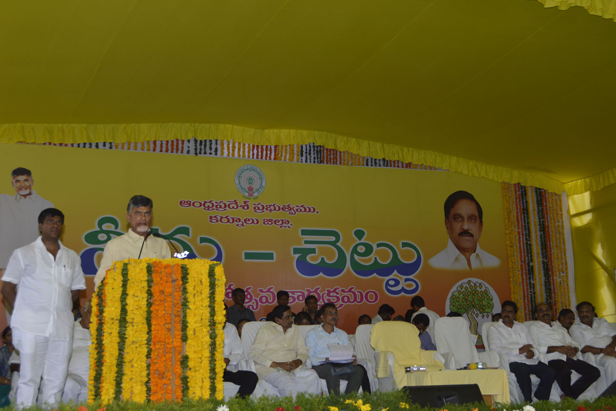 Neeru-Chettu Programme by AP Chief Minister N.ChandraBabu Naidu on 02-05-2015 at Kotekallu[V], Yem