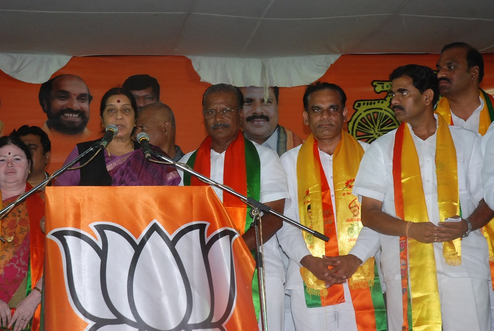 BJP Susma swaraj Meeting at Chowtuppal Gallery
