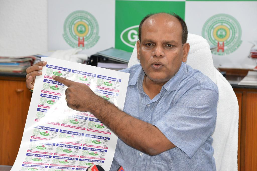 GHMC - COMMISSIONERS PRESS RELEASE ON SAMAGRA KUTUMBA SURVEY  On 11.8.2014 Gallery