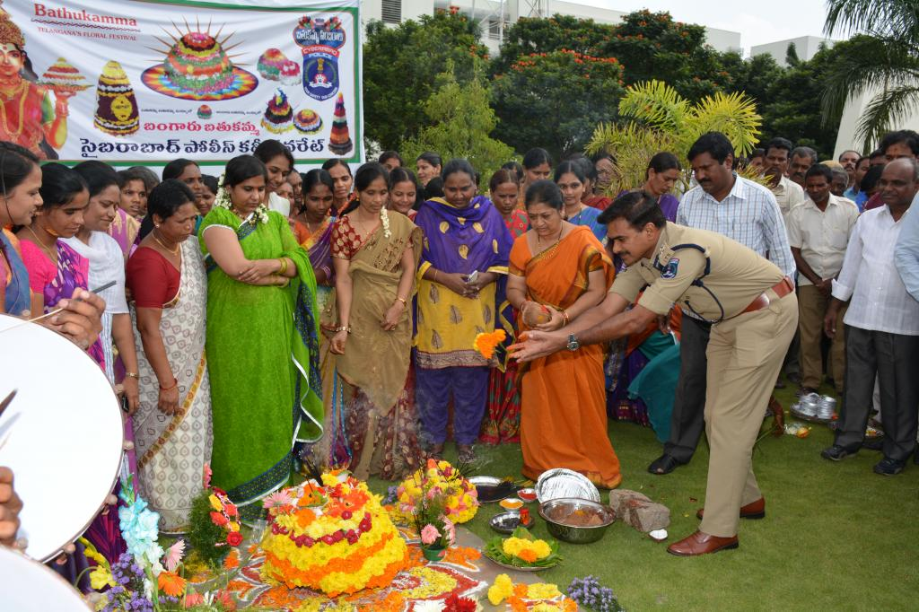 Bathukamma festival celebrated at Cyberabad Police Commissionerate, Gachibowli on 26.09.2014 Gallery