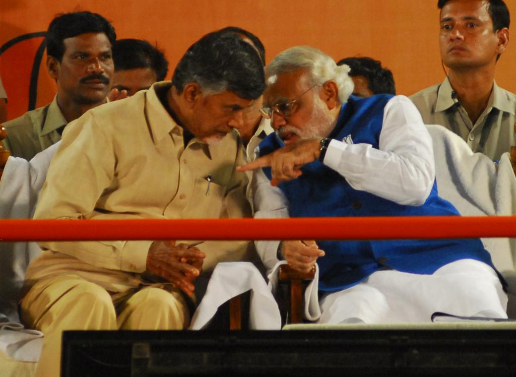 Modi with Chandrababu Gallery
