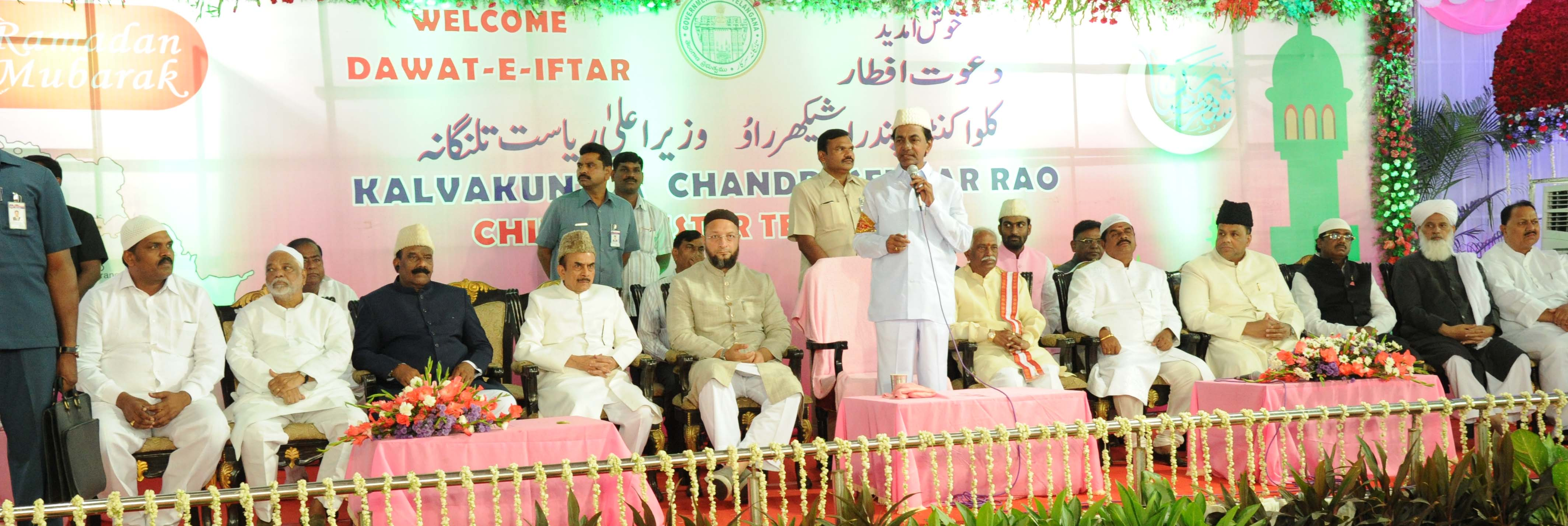 Telangana Chief Minister KCR, Deputy Chief Minister Mahmood ali, MIM party leader Asaduddin and other TRS senior leaders, Police Officers participated in the Iftar Party at Nizam college on 26.6.2016