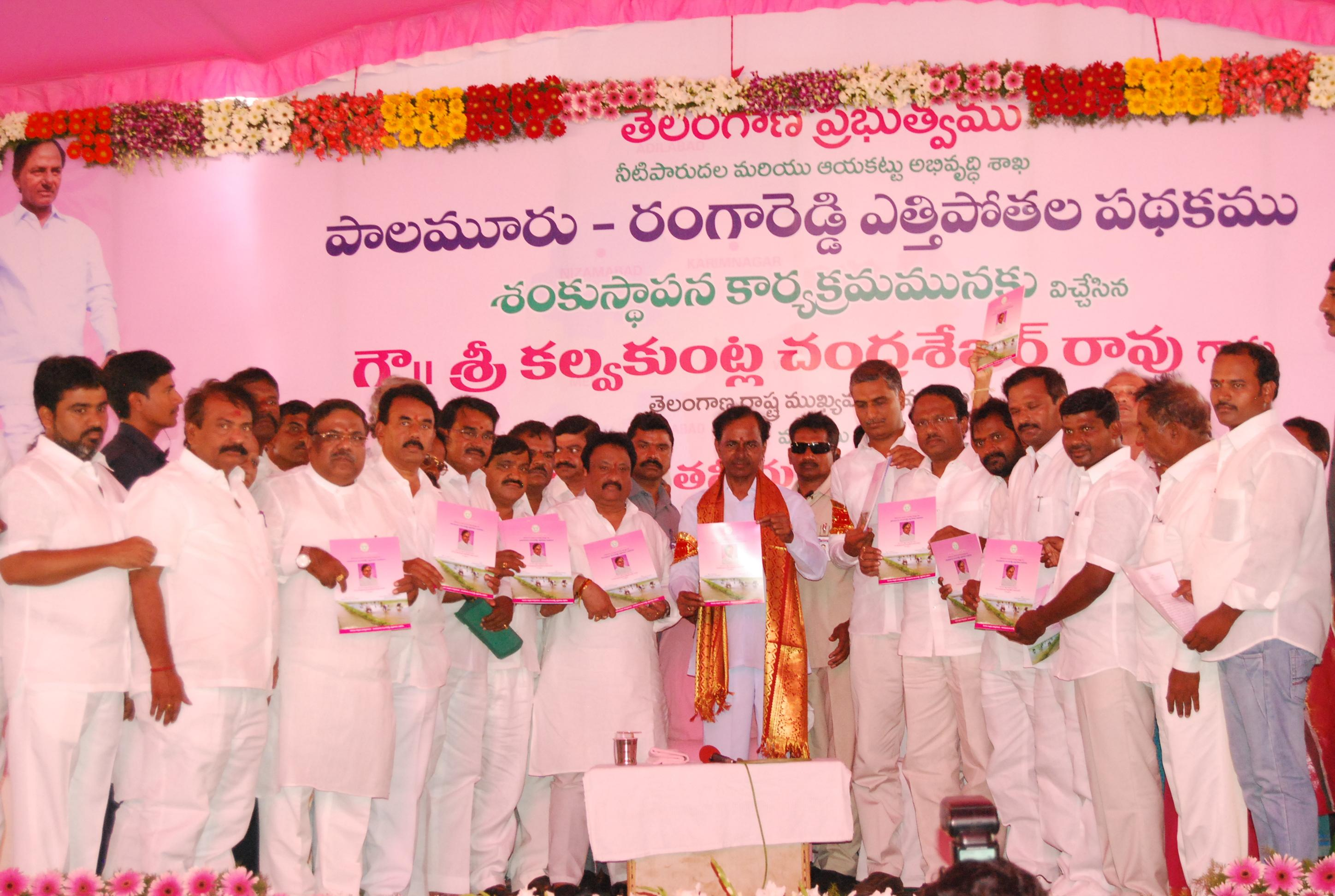 Telangana Chief Minister K.Chandrashekhar Rao Mahabubnagar District visit on 11.6.2015.