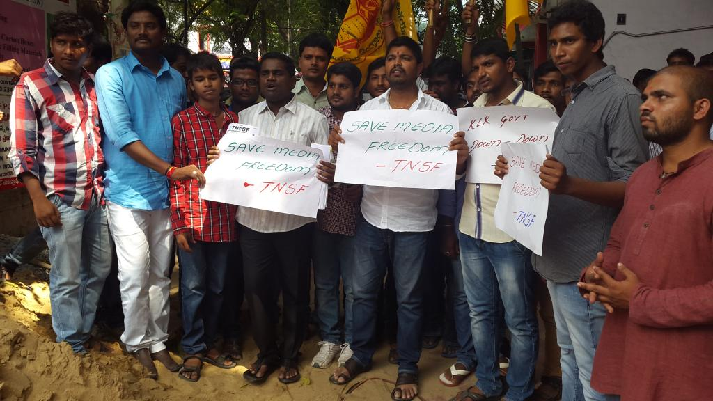 TNSF ORGANISES RALLY ON 17.9.14. IN PROTEST AGAINST CURBS ON MEDIA CHANNELS IN TELANGANA Gallery