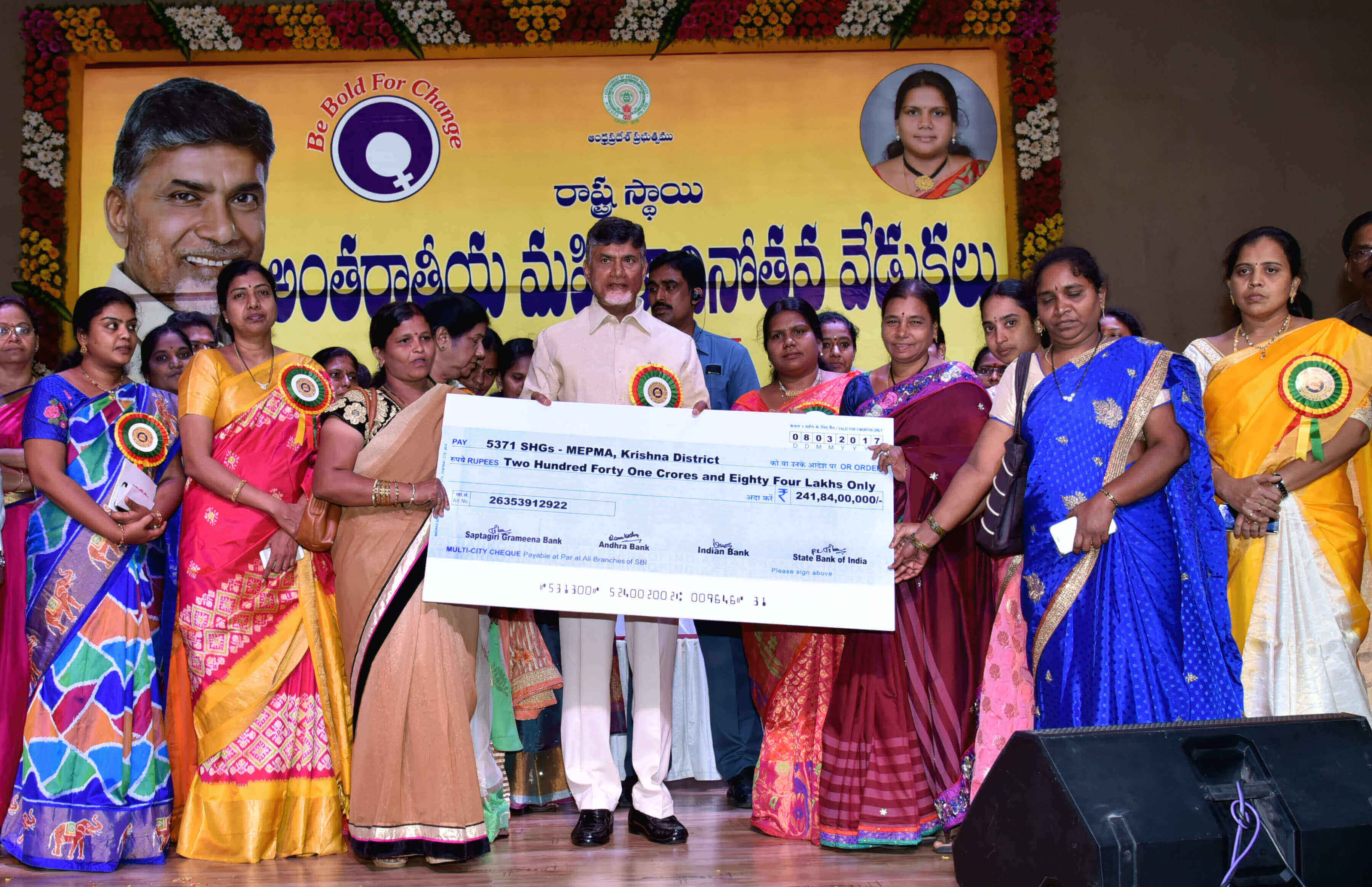 AP CM Chandrababu participated in international women\'s day celebrations at Tummalapalli kalakshetram on 08.03.2017.