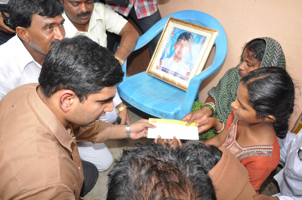 Nara Lokesh distributed NTR Trust cheques in Gajwel to the Train accident childrens families Gallery