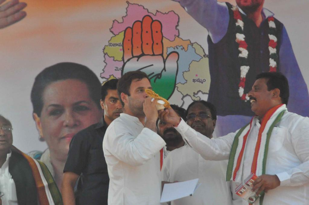 Rahul Gandhi congress public meeting at LB stadium Gallery
