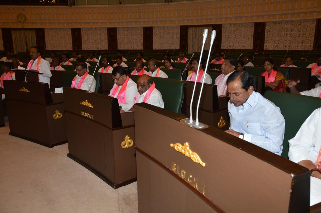 TS CM KCR in the Assembly Budget Sessions and Business Advisory Committee meeting on5.11.14 Gallery