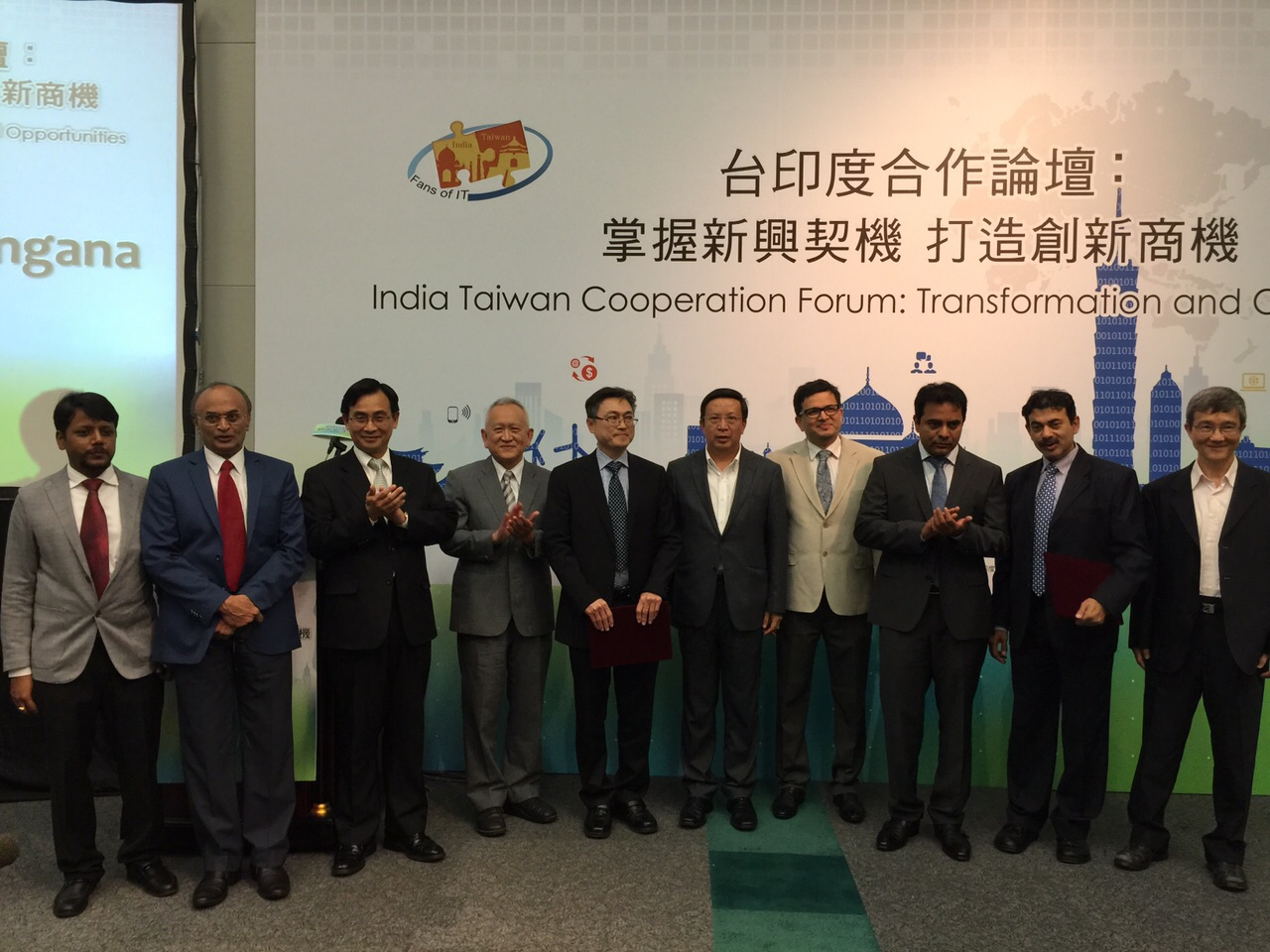 D-link to invest 350 crores in telangana and minister for PR&IT KT Rama rao second day tour in taiwan