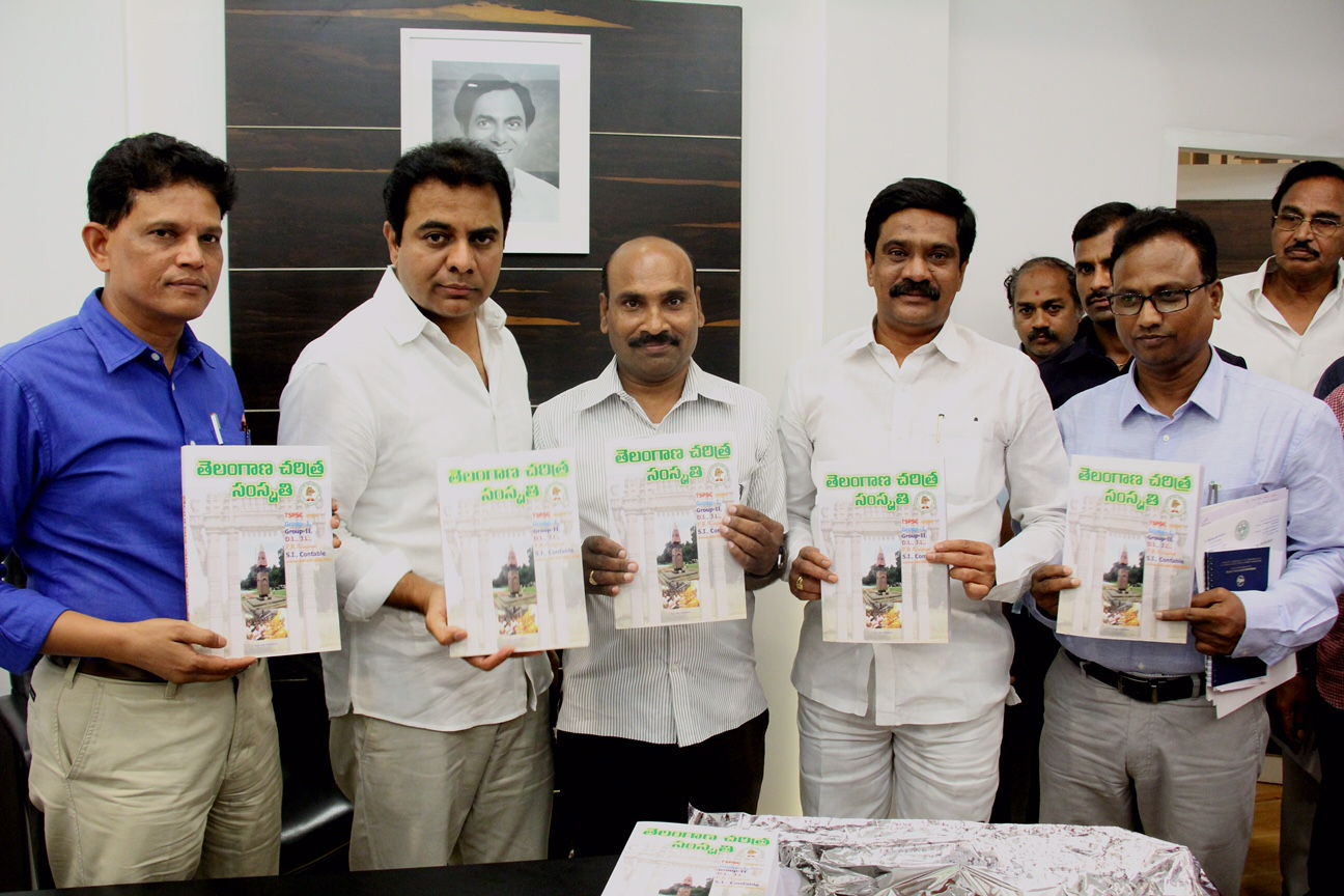 TS Minister KT Rama rao launches Telangana history and culture with MLA Prashant Reddy and SERP Murali