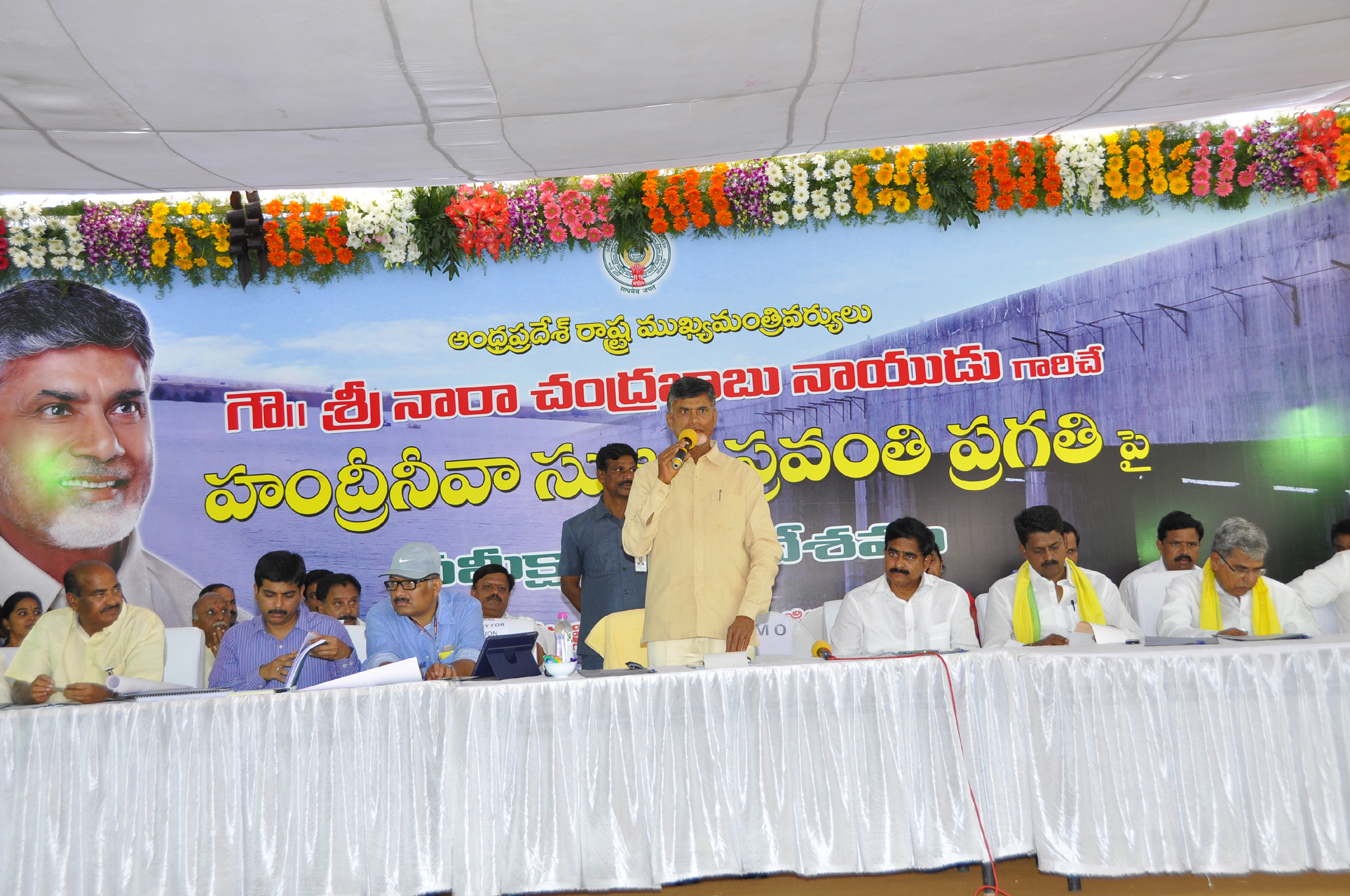 AP CM Chandra Babu Visit Jeedipalli Reserver Dam Public Meeting on HNSS Works with HNSS Officers, Contractors at Jeedipalli Reserver Dam on 3.7.2015.