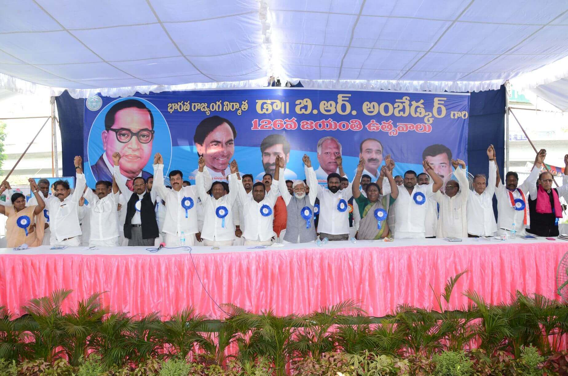 Dr. B.R. Ambedkar birthday celebrations in Telangana Hyderabad on 14-04-2017
