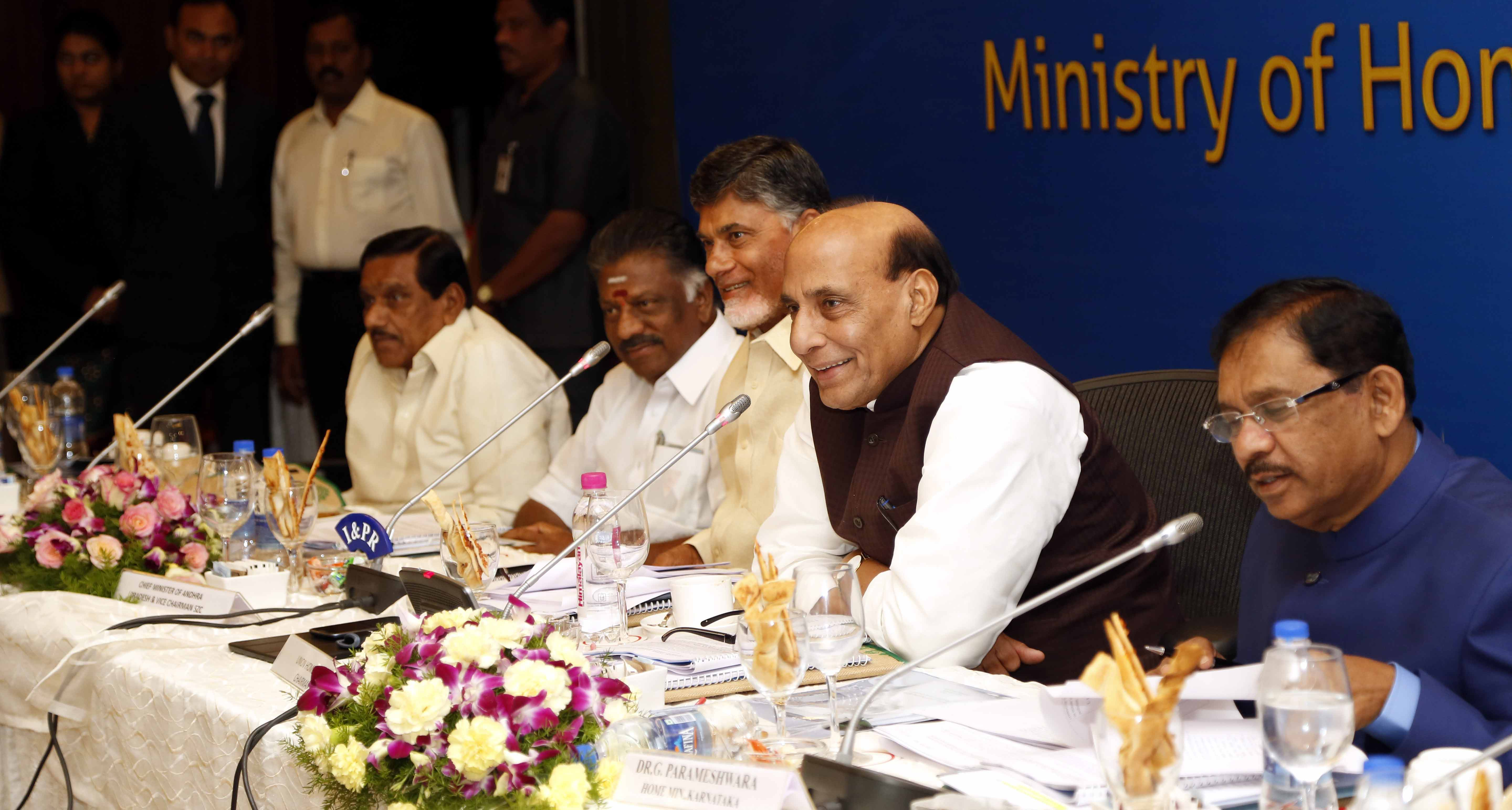 26th Southern Zonal Council meeting held in Vijayawada on 12.12.2015. was Attended AP CM Naidu, TS HM Narasimha Reddy, Karnataka Home Minister G.Parameshwara, Ajay Kumar Singh, Kerala Water Resources Minister PJ Joeseph and Senior officials from the