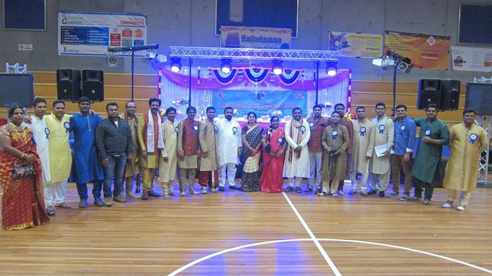 Batukma at Melborne celebrated by Melbourne Telangana Forum (MTF)